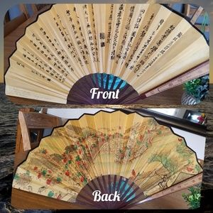 Large Chinese wall fan